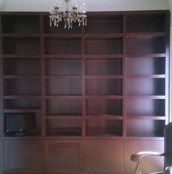 Βιβλιοθήκη γραφείου
